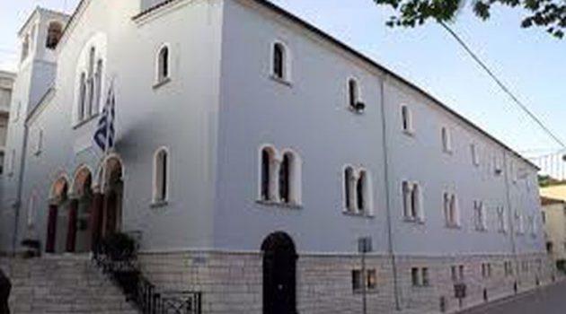 Πρόγραμμα θρησκευτικών εκδηλώσεων του Αγ. Δημητρίου Ναυπάκτου