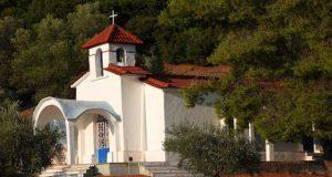 Αγ. Τριάδα Αγρινίου: Ιερά Πανήγυρις Παρεκκλησίου Αγίου Γερασίμου