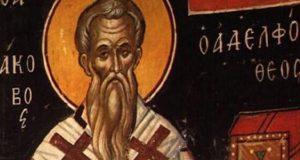 Αγρίνιο: Θεία Λειτουργία Αγίου Ιακώβου στον Ι.Ν. Αγίας Τριάδος