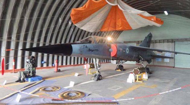 Η Ε.Σ.Π.Ε.ΑΙΤ. για τη στελέχωση του στρατιωτικού αεροδρομίου Ακτίου