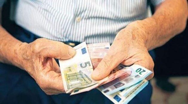 Αναδρομικά: Την Τετάρτη πληρώνονται 133.692 παλαιοί συνταξιούχοι