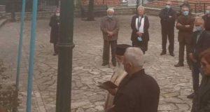 Εορτασμός της 28ης Οκτωβρίου στην Ανάληψη Τριχωνίδος (Photos)