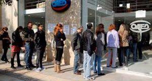 Αυξήθηκαν οι εγγεγραμμένοι άνεργοι τον Σεπτέμβριο