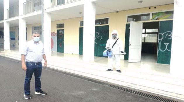 Με απόφαση Γ. Παπαναστασίου απολύμανση στο 4ο Γυμνάσιο Αγρινίου (Photo)