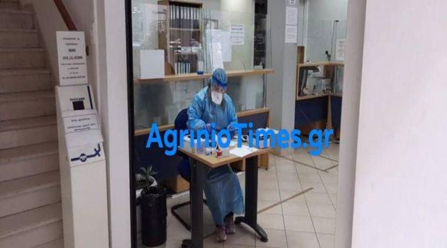 Δ. Αγρινίου: Αρνητικοί στον Covid-19 και οι 25 υπάλληλοι των δύο υπηρεσιών