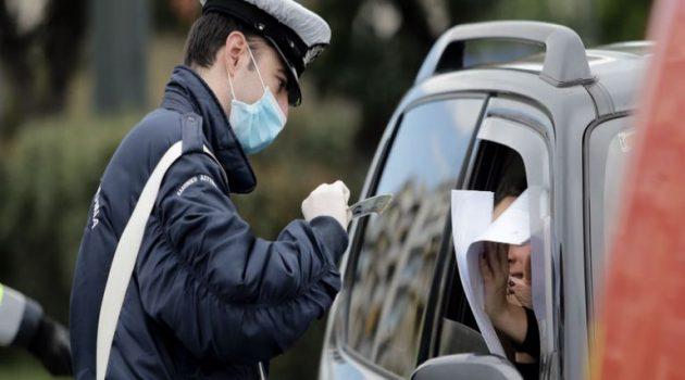 Δύο κρούσματα covid-19 στο Αστυνομικό Μέγαρο Αγρινίου