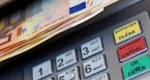 Μεγάλη απάτη: Έτσι τραβάνε πάνω από 1.000 ευρώ από το…