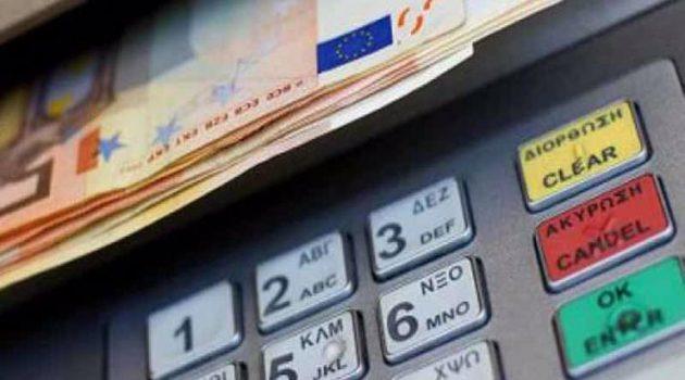 Μεγάλη απάτη: Έτσι τραβάνε πάνω από 1.000 ευρώ από το Α.Τ.Μ.