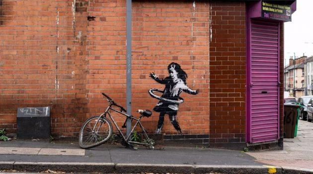Έργο του Banksy το κορίτσι με το χούλα-χουπ στο Νότιγχαμ