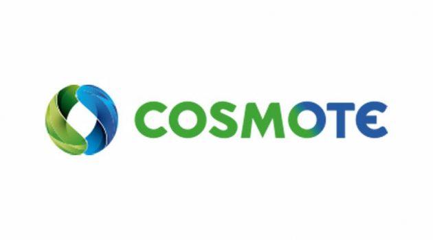 Δίκτυο Cosmote: Έκλεψαν στοιχεία κλήσεων συνδρομητών