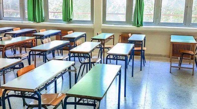 Άγιος Βλάσης Αγρινίου: Κλειστά τα σχολεία την Παρασκευή