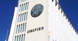 Παραίτηση του οικονομικού διευθυντή του Δήμου Αγρινίου