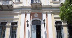 Δήμος Πατρέων: «Προμήθεια Υλικών Σιδήρου της Δ/νσης Αρχιτεκτονικού Έργου-Η/Μ»