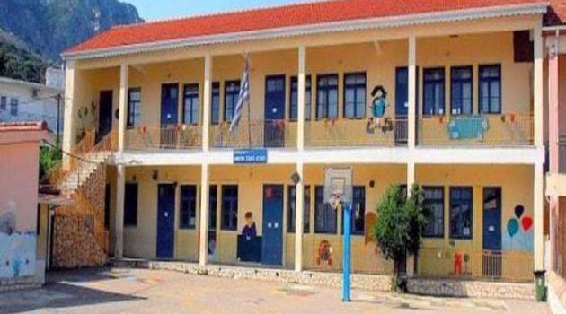 Διαμαρτυρία Συλλόγου Γονέων – Κηδεμόνων του Δημοτικού Σχολείου Αστακού