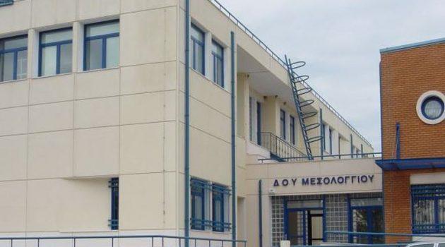 Λιμεναρχείο Μεσολογγίου: Αναβάθμιση των κτιριακών συνθηκών και υποδομών