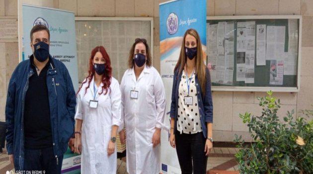 Δ. Αγρινίου: Δράσεις της Διεύθυνσης Κοινωνικής Προστασίας και Δημόσιας Υγείας (Photos)