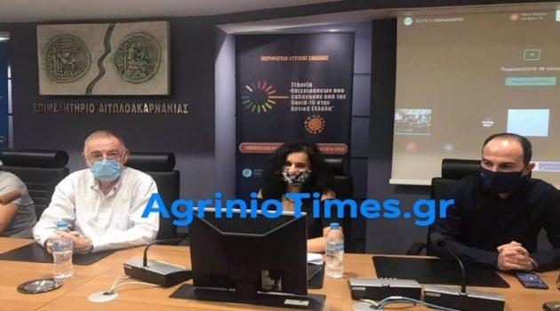Αγρίνιο: Με επιτυχία η ενημέρωση για τα οικονομικά μέτρα στήριξης (Video – Photos)