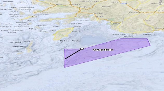 Oruc Reis: Η Τουρκία στέλνει με νέα Navtex το ερευνητικό πλοίο στο Καστελόριζο