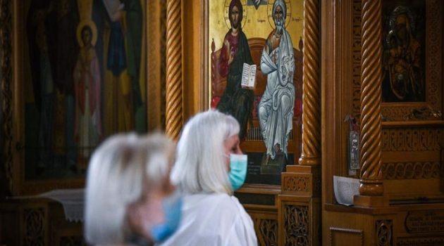 Πάτρα: Παραβίαση μέτρων για τη δημόσια υγεία σε Ιερό Ναό