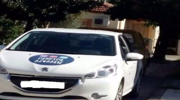Αχαΐα: Έλεγχοι ταχείας ανίχνευσης αντιγόνου μέσα από το αυτοκίνητο