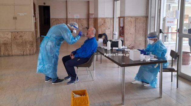 Αγρίνιο: Διενέργεια τεστ Covid-19 στο Δικαστικό Μέγαρο και στο Κ.Α.Π.Η. Αγ. Δημητρίου (Photos)