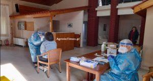 Αγρίνιο: Δωρεάν Τest από τον Ε.Ο.Δ.Υ. στο Κ.Α.Π.Η. Αγ. Δημητρίου…