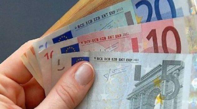 Επίδομα 534 ευρώ: Ξεκινούν σήμερα – Ποιους αφορούν