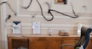 Επικήρυξη 100.000 ευρώ για τους δράστες της επίθεσης στον Πρύτανη