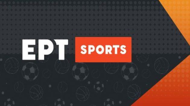 Ε.Ρ.Τ. Sports: Η πορεία του αθλητικού καναλιού
