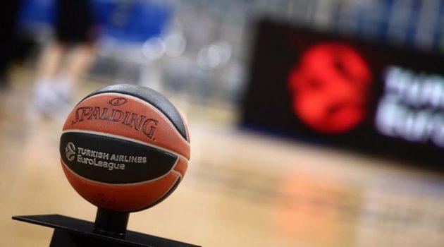 Αλλάζει το πρωτόκολλο της Euroleague Basketball, τέλος στα 20-0