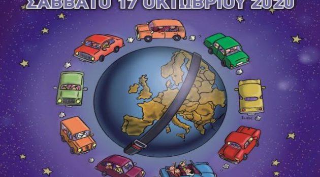 «Ευρωπαϊκή Νύχτα χωρίς Ατυχήματα»: Δράσεις σε Αγρίνιο, Μεσολόγγι και Ναύπακτο