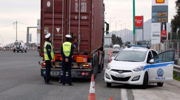 Αμφιλοχία: Συνελήφθη οδηγός φορτηγού – Προκάλεσε υλικές ζημιές