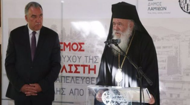 Ιερώνυμος: «Ανεξαρτησία της Εκκλησίας και συνεργασία με το κράτος» (Video)