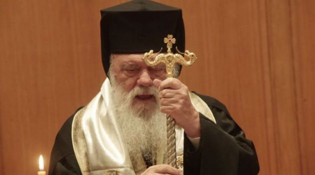 Συγκλονισμένος ο Αρχιεπίσκοπος Ιερώνυμος από το θάνατο των δύο μαθητών στη Σάμο