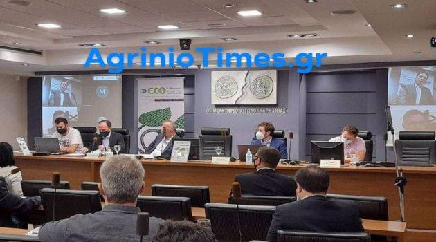 Αγρίνιο – Ημερίδα με θέμα: «Η Ηλεκτροκίνηση στην Περιφέρεια Δ.Ε.» (Video – Photos)