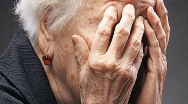 Μεγάλη απάτη στη Γαβαλού σε βάρος ηλικιωμένης