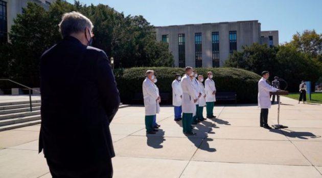 Τραμπ: Πηγή διαψεύδει το καθησυχαστικό ιατρικό ανακοινωθέν