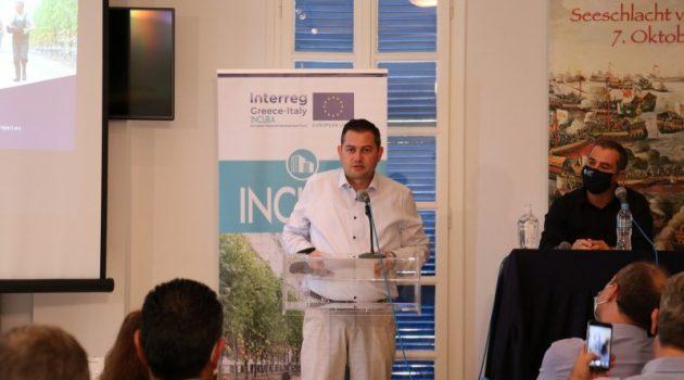 Παρουσίαση του Ευρωπαϊκού Έργου «INCUBA» στη Ναύπακτο (Photos)