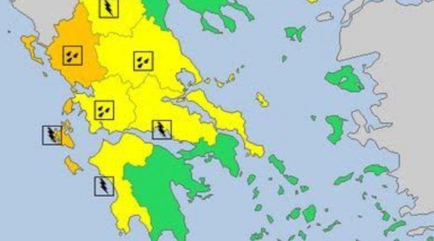 Αιτωλοακαρνανία: Έκτακτο Δελτίο Επιδείνωσης Καιρού