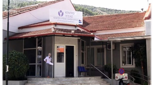 Αρνητικά τα πρώτα τεστ κορωνοϊού στο Κέντρο Υγείας Αμφιλοχίας