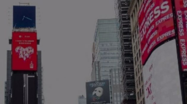 41 θέατρα θα παραμείνουν κλειστά μέχρι και τον επόμενο Μάιο