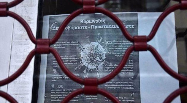 Σαρηγιάννης: «Έναν μήνα παράταση στο lockdown για να πέσουμε κάτω από τα 1.000 κρούσματα»