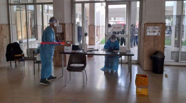 Αγρίνιο: Νέο κρούσμα στο Δικαστικό Μέγαρο