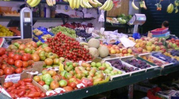 Δήμος Αγρινίου: Ανακοίνωση για τη λειτουργία της Λαϊκής Αγοράς την Πέμπτη