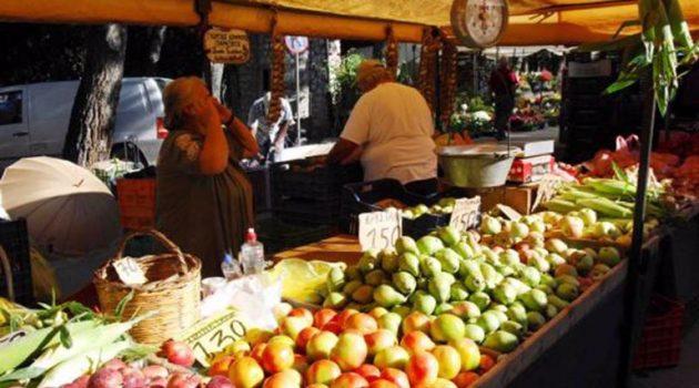 Δ. Αγρινίου: Οι παραγωγοί – πωλητές στη Λαϊκή Αγορά της Δευτέρας