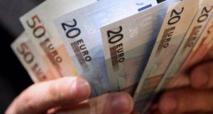 Επίδομα 534 εύρω: Διπλή πληρωμή για καλλιτέχνες