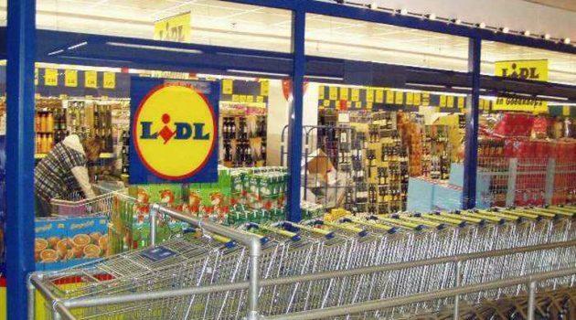 Lidl: 500 προσλήψεις και δημιουργία δύο νέων καταστημάτων