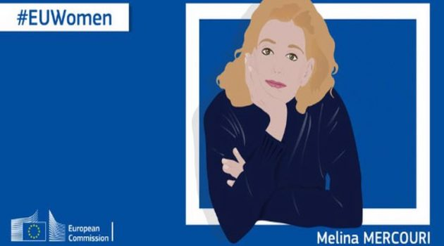 H Ευρωπαϊκή Επιτροπή τιμά την Μελίνα Μερκούρη