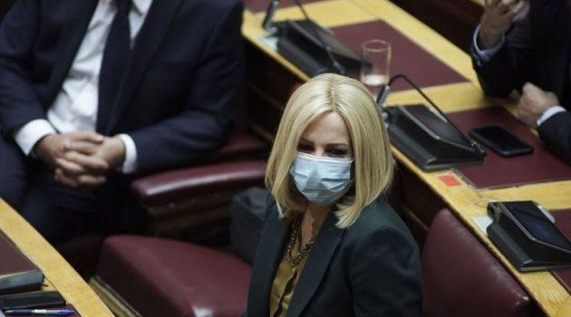 Γεννηματά: «Εμμονή Κυβέρνησης και Αξιωματικής Αντιπολίτευσης σε αχρείαστες κοκορομαχίες»