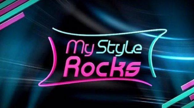 Δεν τελειώνουν οι εκπλήξεις και οι ανατροπές στο «My Style Rocks»!
